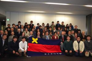 12月12日開催勉強会には80名以上の方が参加しました