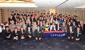 平成27年度総会 集合写真