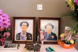 故高橋利成先生と故高橋田鶴子先生の写真